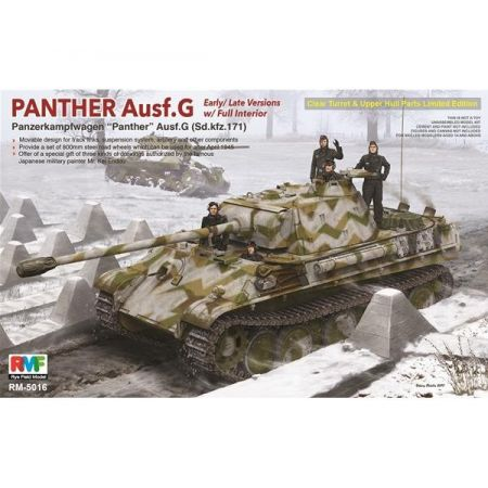 RYE FIELD MODEL 5016 Panther Ausf.G w/ Interior Limited Edition