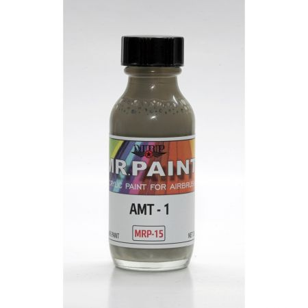 MRP-015 AMT-1 Light Brown
