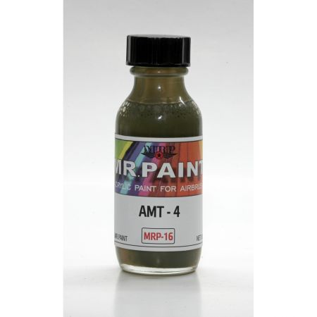 MRP-016 AMT-4 Camouflage Green