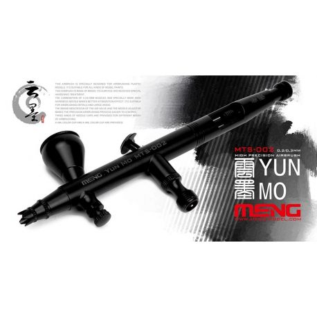 MENG-Model YUN MO 0.2/0,3mm High Precision Airbrush