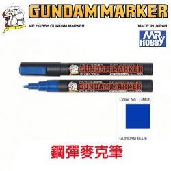 MR HOBBY GUNDAM MARKER BLUE GM06
