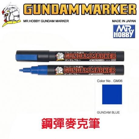 MR HOBBY GUNDAM MARKER BLUE GM06