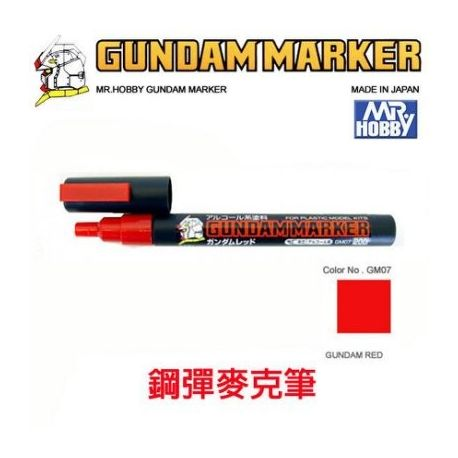 MR HOBBY GUNDAM MARKER RED GM07