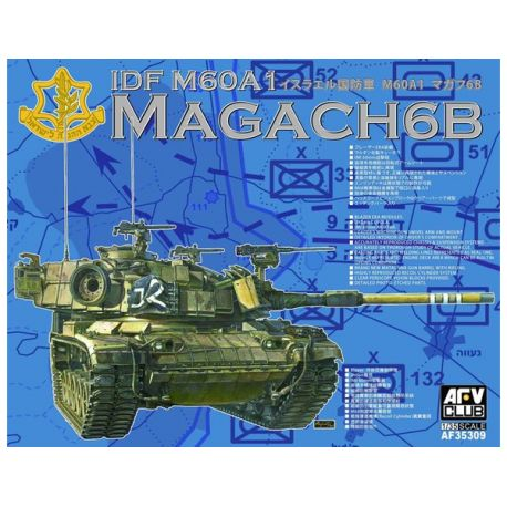 AFV CLUB 35309 IDF M60A1 MAGACH 6B