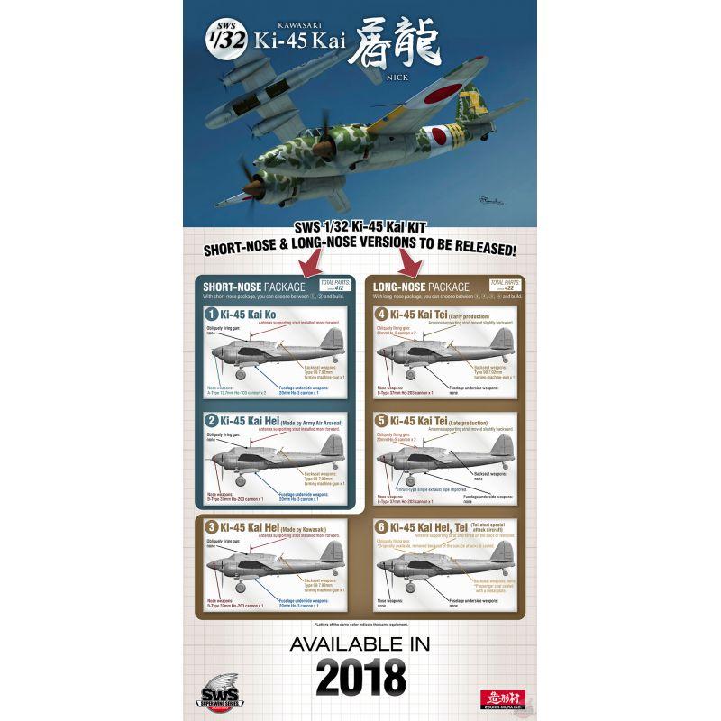 "ZOUKEI MURA SWS13,ZOUKEI MURA Kawasaki Ki-45,Kai ""Toryu"" 1/32"