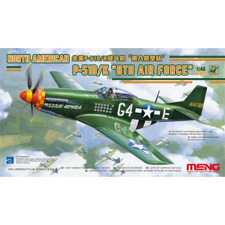 "MENG MODEL LS010 North American P-51D/K ""8th Air Force"