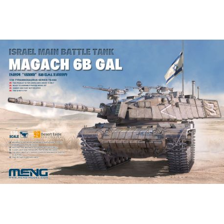 MENG MODEL TS044 Israel Main Battle Tank Magach 6B GAL 1/35