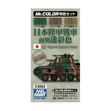 Mr. Color CS662 JAPANESE ARMY TANK COLOR