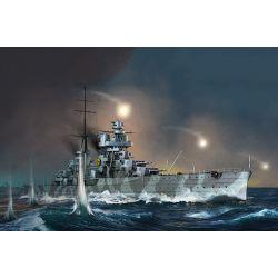 TRUMPETER 05348 Italian Heavy Cruiser Fiume 1/350