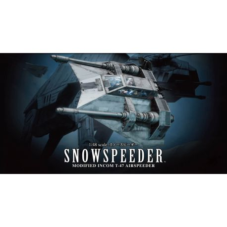 BANDAI 1/48 Star Wars Snow Speeder Model Kit