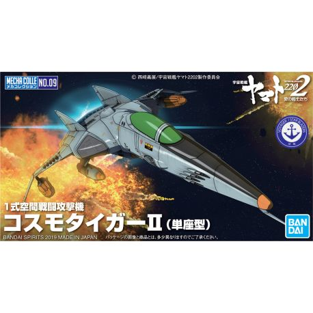 SPACE FIGHTER 2 TIGER YAMATO MECHA COLL 09 BANDAI 63949