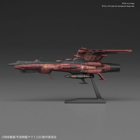 ASTRO CCC-01 NEU B YAMATO MECHA COLL 14 BANDAI 67612