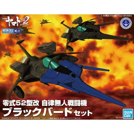 SPACE FIGHTER BLACK BIRD YAMATO MECHA COLL 12 BANDAI 65203