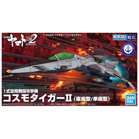SPACE FIGHTER TYPE 1 TIGER 2 YAMATO MECHA COLL 15 BANDAI 68084