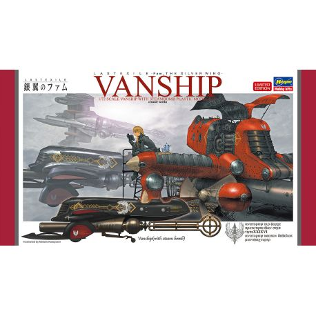 HASEGAWA 64778 LASTEXILE -Fam, The Silver Wing- VANSHIP w/HIGH COMPRESSION STEAM BOMB 1/72