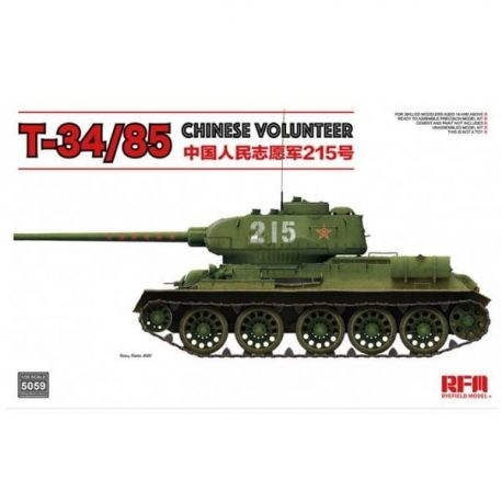 RYE FIELD MODEL 5070 Pz. Kpfw. III Ausf. J w/workable track links 1/35