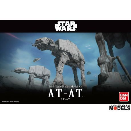 BANDAI Star Wars AT-AT