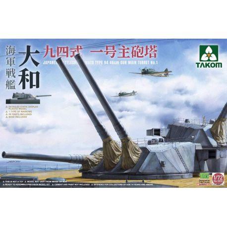 TAKOM 5010 Japanese Battleship Yamato Type 94 46cm Gun Main Turret No.1