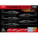 GREAT WALL HOBBY S4815 1/48 P-61B Nose Art