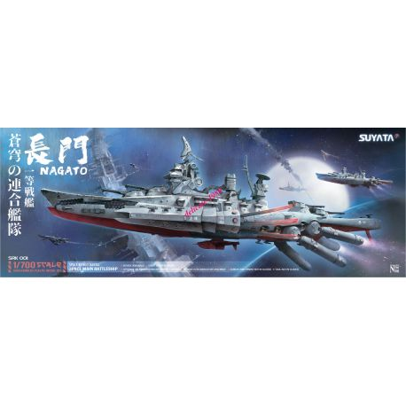 SUYATA Space Main Battleship Nagato 1/700