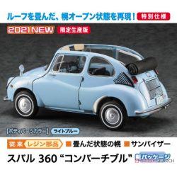 HASEGAWA 20494 Subaru 360 Convertible 1/24