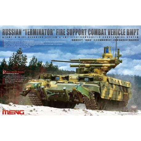 "MENG MODEL: Russian ""Terminator"" Fire Support Combat Vehicle BMPT"