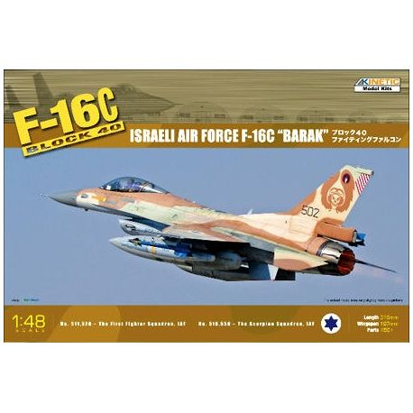 KINETIC 48012 F-16C BLOCK 40 IDF BARAK